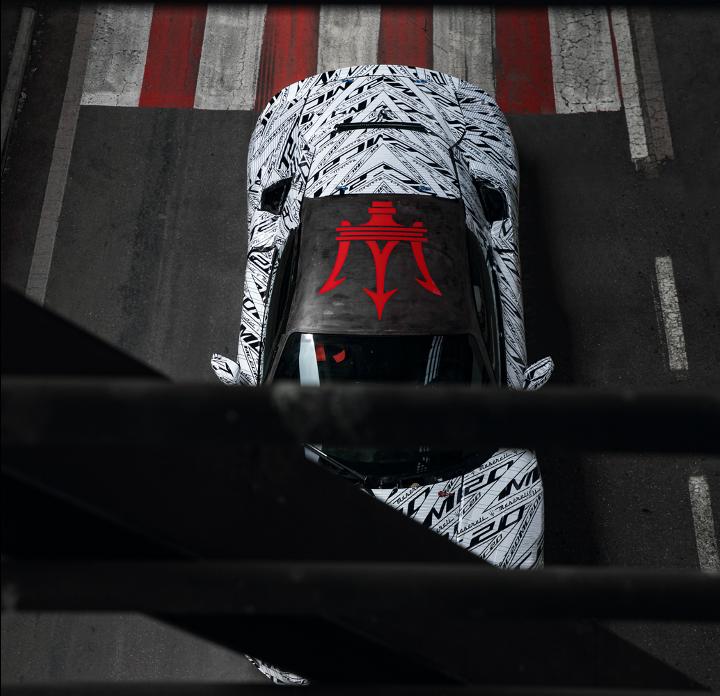 Maserati 期待以 MC20 這款全新超跑,再一次向全世界彰顯其賽道基因