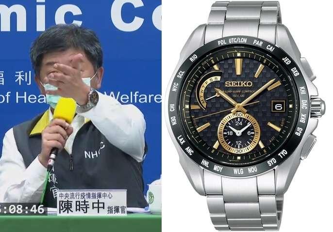 SEIKO BRIGHTZ SAGA135J 8B54-0AT0K,目前售價大約是三萬多元。(圖/Seiko官網)