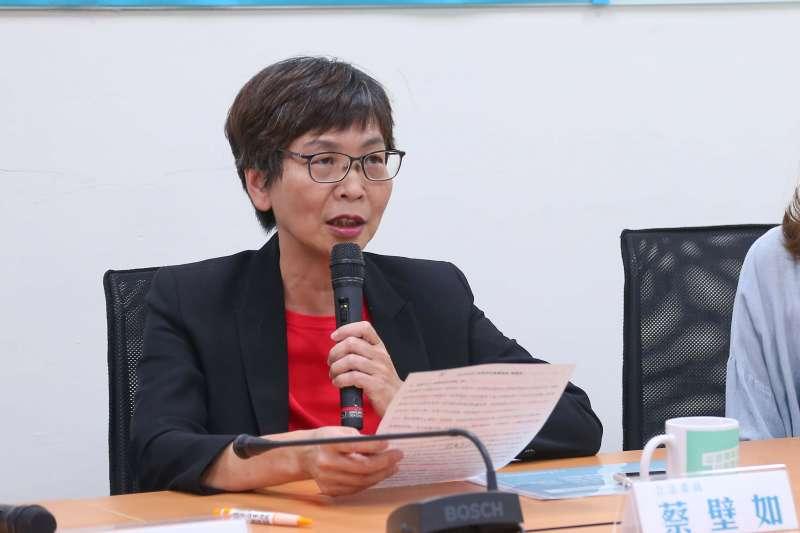 20200602-民眾黨立委蔡壁如2日召開「振興要即時,發放要便民 」記者會。(顏麟宇攝)