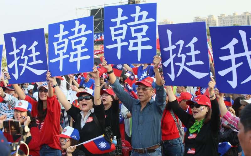 憑藉韓粉護航,韓國瑜若選黨主席,勝算頗大。(柯承惠攝)