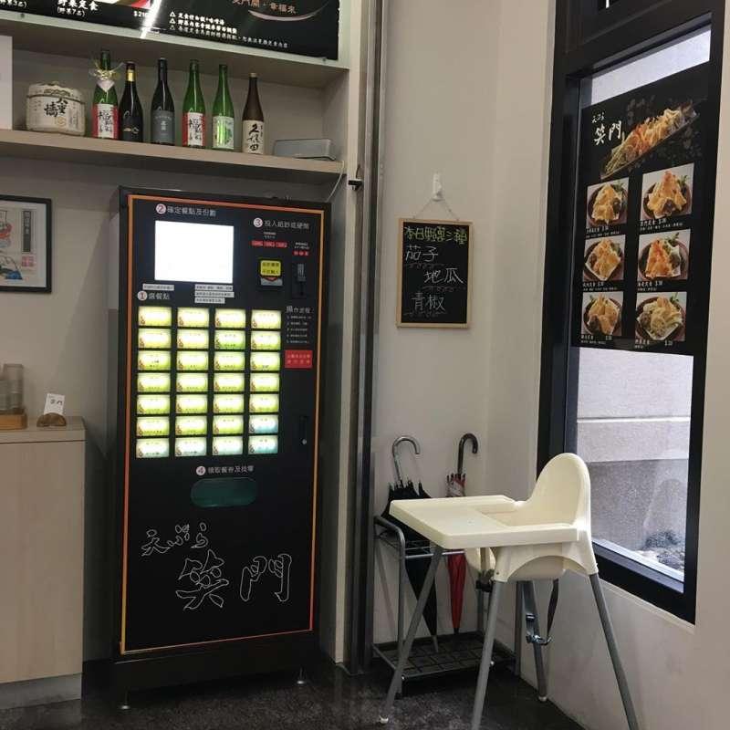 入店之後要先右轉到點餐機前選定今天想吃的,之後拿著單子由服務生引導入座。(圖/童鈴雅攝)