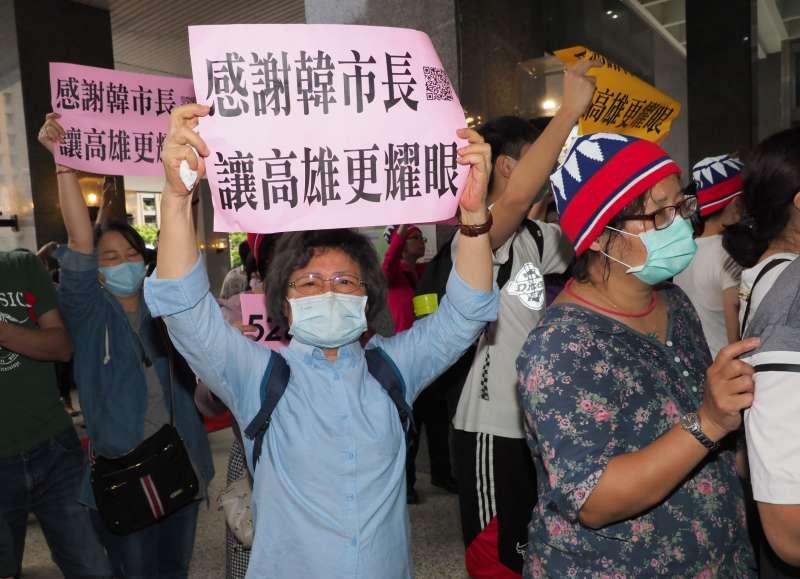 43高雄市長韓國瑜確定被罷免後舉行記者會,支持者在場外力挺。(林瑞慶攝).jpg