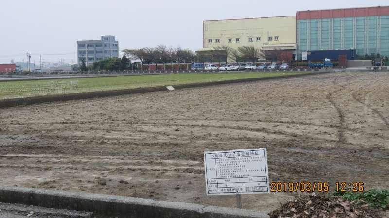 彰化污染控制場址。(圖片由彰化縣環境保護聯盟提供)