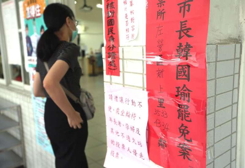 罷韓最終的票數,遠超過傳統政治動員的能量。(林瑞慶攝)