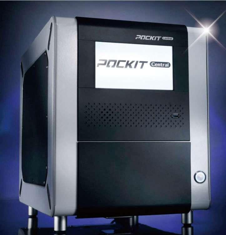國防部採購17台「自動化核酸分析儀」,落實防疫檢測。(翻攝自瑞基海洋生物科技所網站)