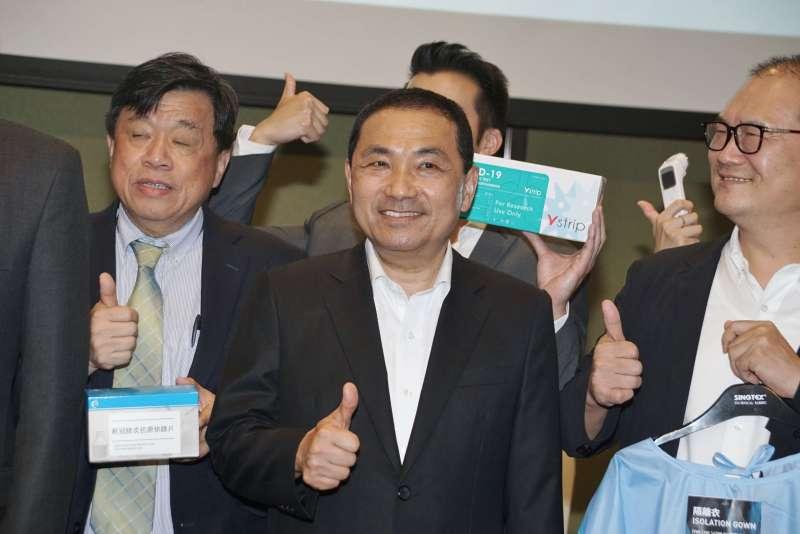 20200612- 新北市防疫物資供應鏈見面會,新北市長侯友宜出席。(盧逸峰攝)
