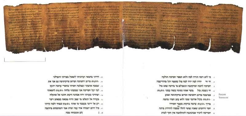 1947年在死海附近出土的宗教文獻《死海古卷》。(圖/維基百科公有領域)
