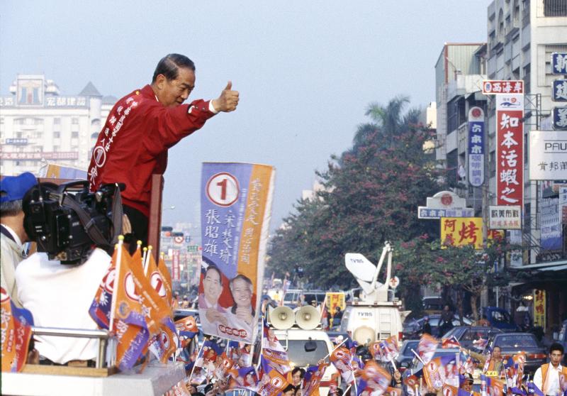 「宋楚瑜現象」是國民黨及李登輝的眼中之刺。(新新聞資料照)