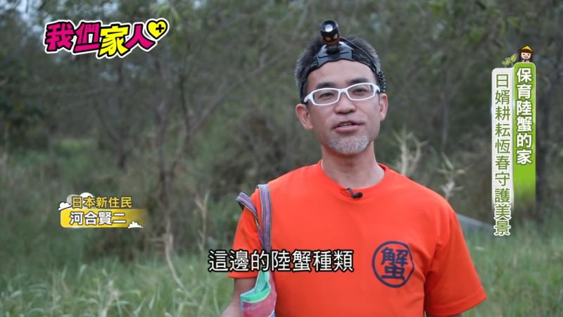 日本奈良的河合賢二,是定居在恆春的台灣女婿。(圖/我們一家人提供)