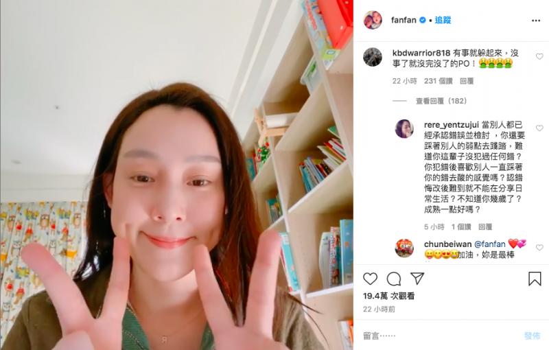 20200619-藝人范瑋琪於IG貼出練習鋼琴影片,卻引來網友謾罵。(截自范瑋琪IG)