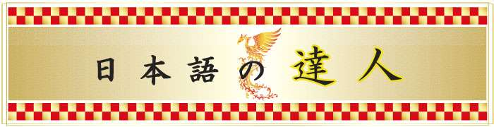 (圖/Yahoo! JP)