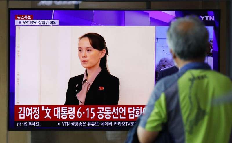北韓16日炸毀位於開城工業園區的南北韓聯絡辦公室大樓,南韓媒體也不斷播放近來不斷放話的金與正畫面。(美聯社)