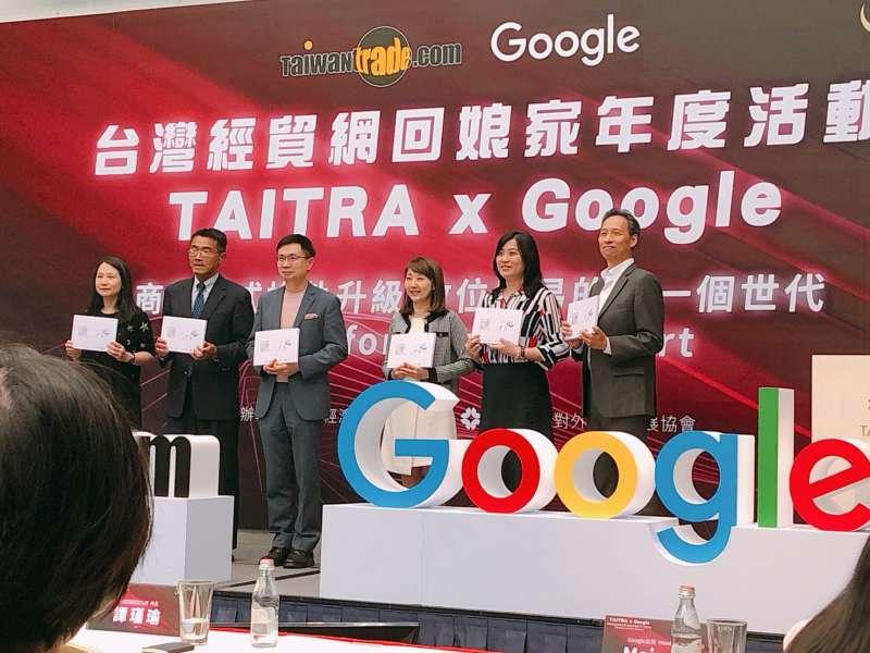 外貿協會攜手Google、台經院,昨(18)日共同發表《台灣企業跨境關鍵報告2.0》。(林彥呈攝)