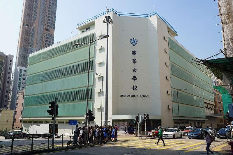 英華中學學生在校園高唱〈願榮光歸香港〉,引來前香港特首梁振英痛批。(翻攝自維基百科)
