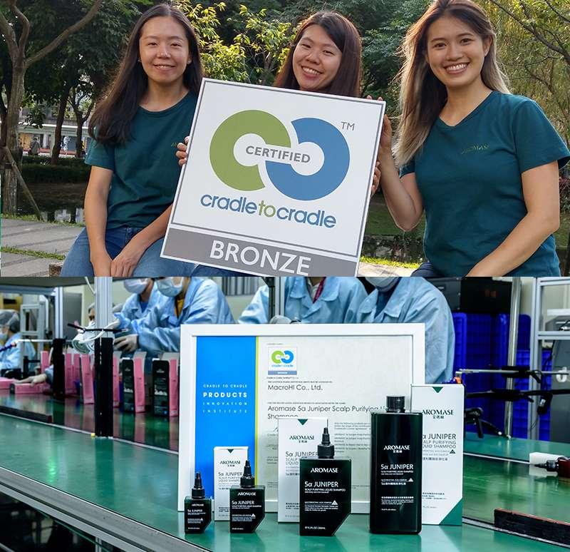 5α捷利爾頭皮淨化液系列取得搖籃到搖籃(Cradle to Cradle,即C2C)銅級認證,成為亞洲第一支C2C銅級專業髮品。(圖/AROMASE艾瑪絲)