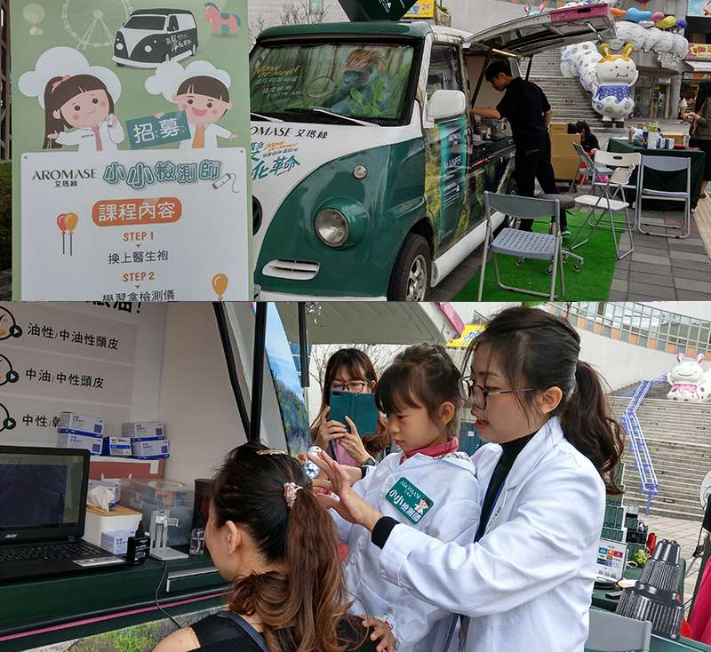 AROMASE艾瑪絲頭皮健檢以胖卡車跑遍北中南近30個地點,打破地域限制,主動將頭皮健檢觀念帶到民眾身邊。(圖/AROMASE艾瑪絲)