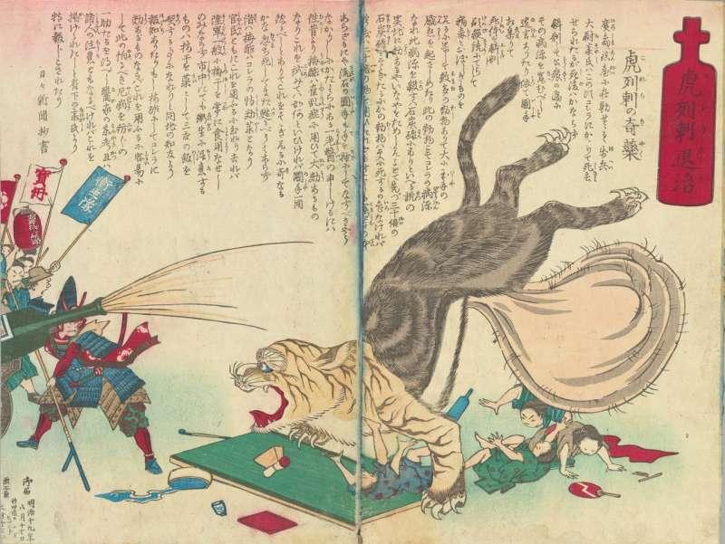 《虎列剌退治》(東京都公文書館藏)。書中介紹了「虎列剌靈藥」梅醋的功效。(圖/作者提供)