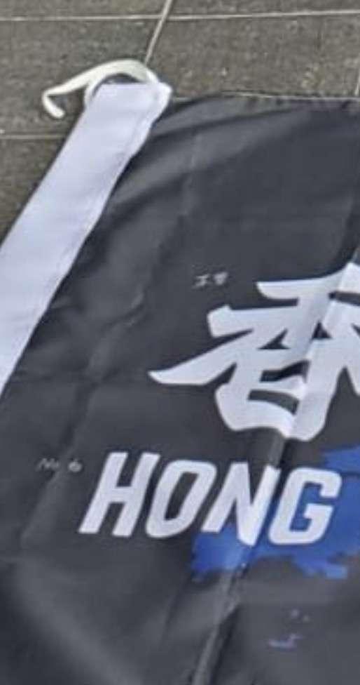 不過在警方發布的違法證物照片中,可以看到「香港獨立」字樣前疑似有「不要」二個小字,「Hong Kong Independence」前也加上了「No to」。屆時進入司法程序可能會成為爭辯無罪的關鍵之一。