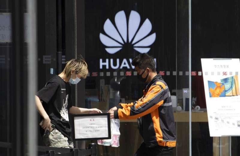 美國6月宣布將修改美國企業與華為生意往來的禁令,全球半導體業者都會受到衝擊。(美聯社)
