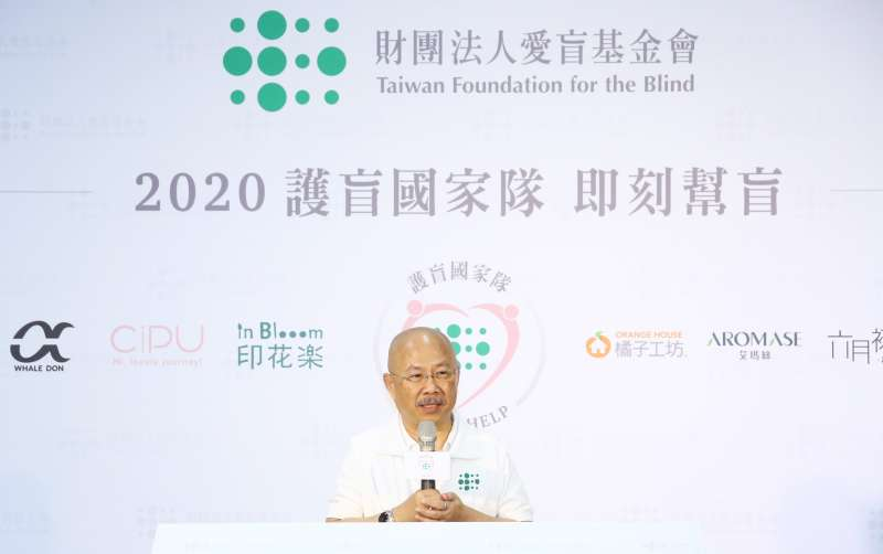 20200701-愛盲基金會董事長謝邦俊(見圖)致詞。(愛盲基金會提供)