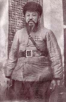 堯樂博士。(圖/維基百科)