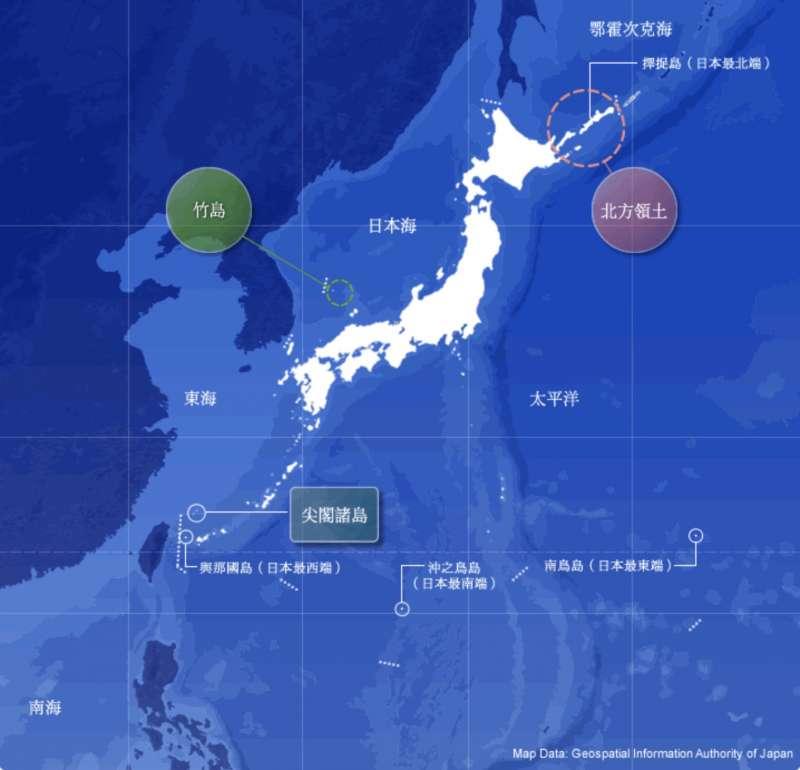 日本目前與鄰國的主權爭議包括與俄羅斯之間的北方四島、與南韓的竹島(南韓稱獨島)、與中國及台灣的尖閣諸島(中國稱釣魚島、我國稱釣魚台列嶼)。(日本政府官網)