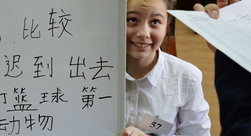 孔子學院的學生與漢字。(Sputnik / Vitaly Ankov)