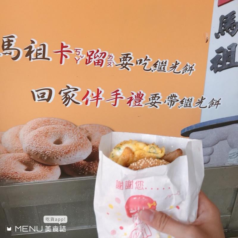 (MENU美食誌Pei Lin提供)
