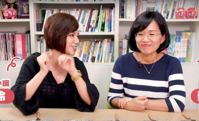 蘇巧慧(右)挖角前新聞台主播黃彩玲(左)協助網路影片拍攝。(翻攝youtube)
