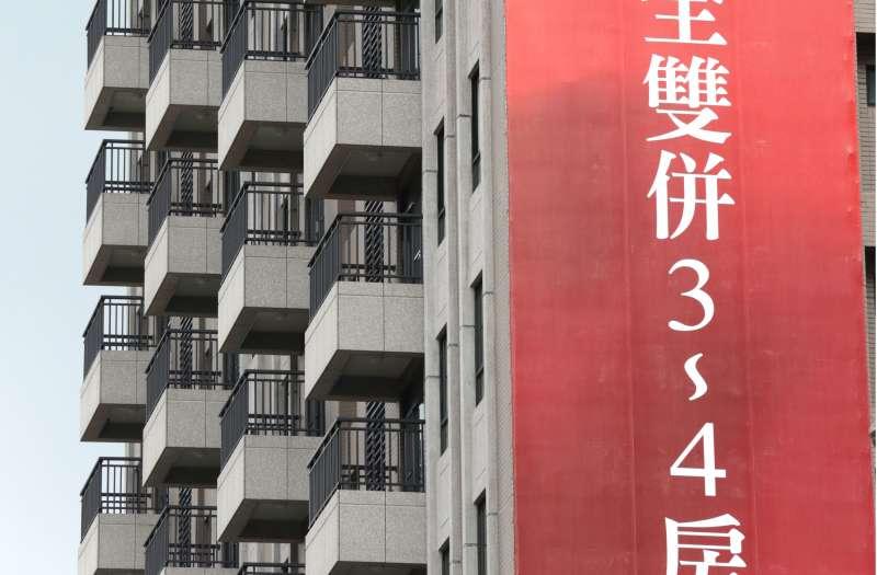 以現在低利的環境,若真有能力買房,其實並不吃虧。(柯承惠攝)