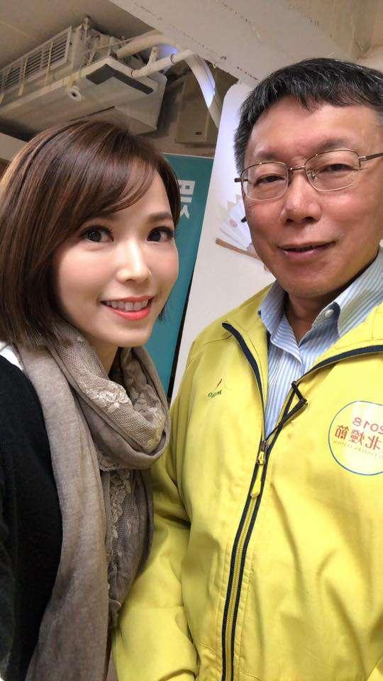 20200711- 前主播陳智菡今年4月起接手台北市長柯文哲社群團隊。(取自陳智菡臉書)