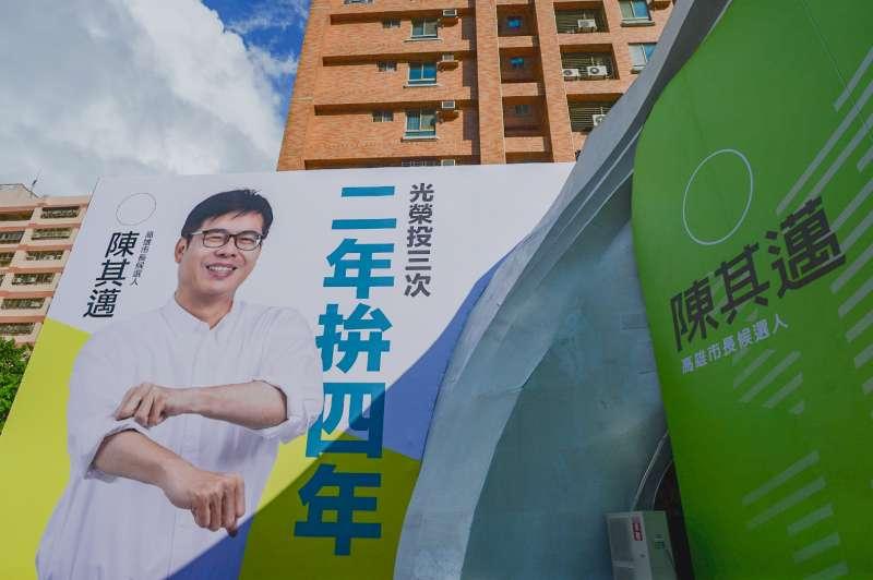 民進黨高雄市長候選人陳其邁今(11)日完成競選總部裝修,預定在7月25日開幕。(陳其邁競總提供)