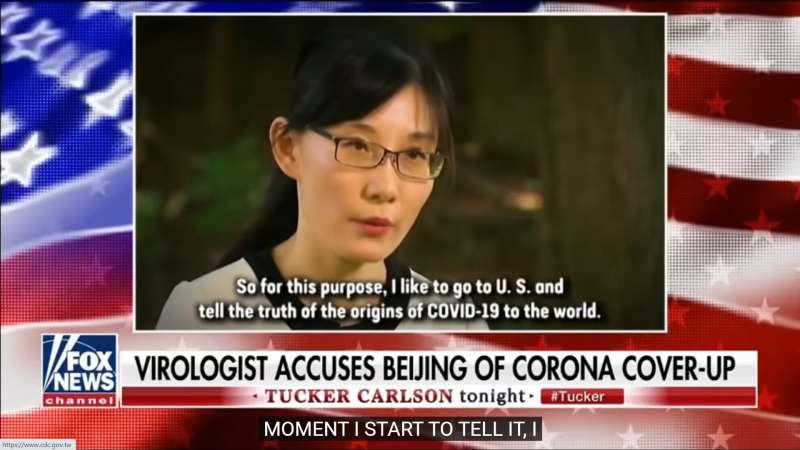 美國福斯新聞(Fox News)日前專訪一名曾服務於香港大學公共衛生學院的病毒學暨免疫學學者閻麗夢(Li-Meng Yan)(YouTube)