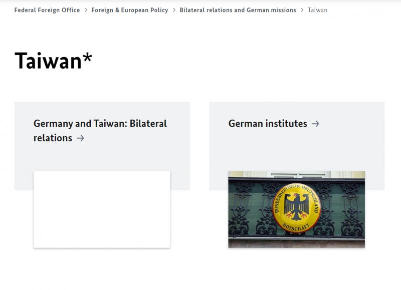 德國外交部官網介紹台灣的頁面,原本放置國旗的部分呈現空白(翻攝德國外交部官網)