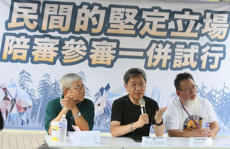 民間司改會董事長林永頌(中)質疑總統蔡英文不懂陪審、參審,但卻不願意傾聽民意。(柯承惠攝)