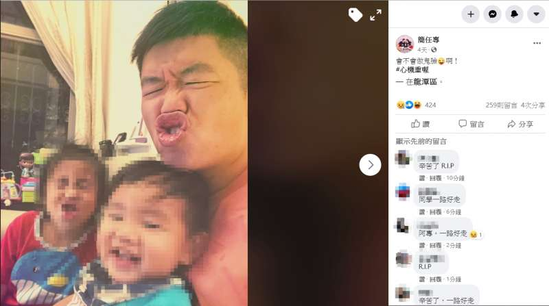 20200716-親友紛紛至簡任專最後一篇臉書貼文,留言表達哀悼。(取自當事人臉書)