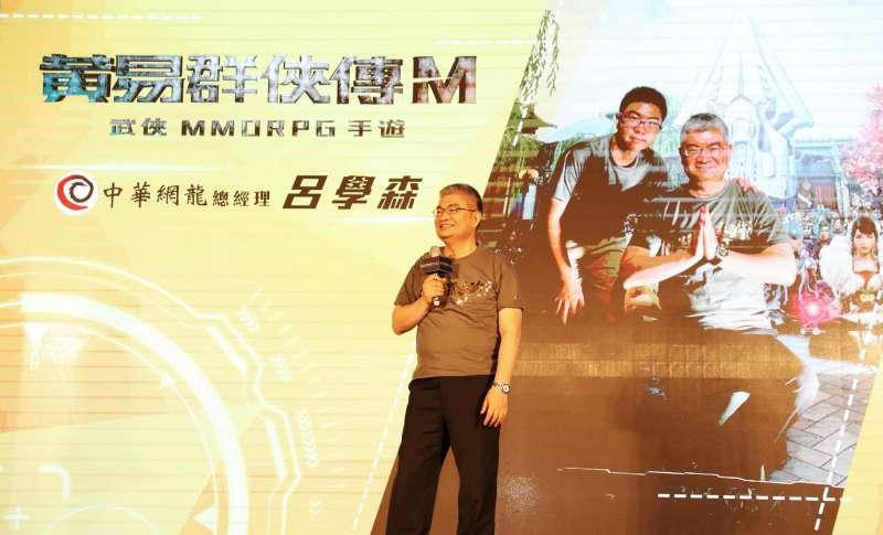 中華網龍總經理呂學森分享與黃易合作點滴。(圖/中華網龍提供)