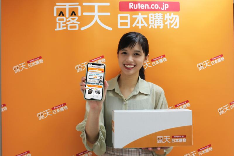 日本露天今推出超大重量10公斤免日本國際運優惠 讓網友們可以盡情網上購物免擔心。(圖/日本露天提供)