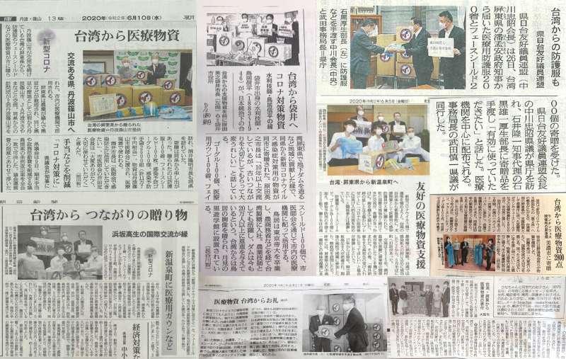 日本各大媒體報導屏東捐贈醫療物資舉動 丹波篠山市市長:「真的非常感謝台灣」。(圖/屏東縣政府提供)