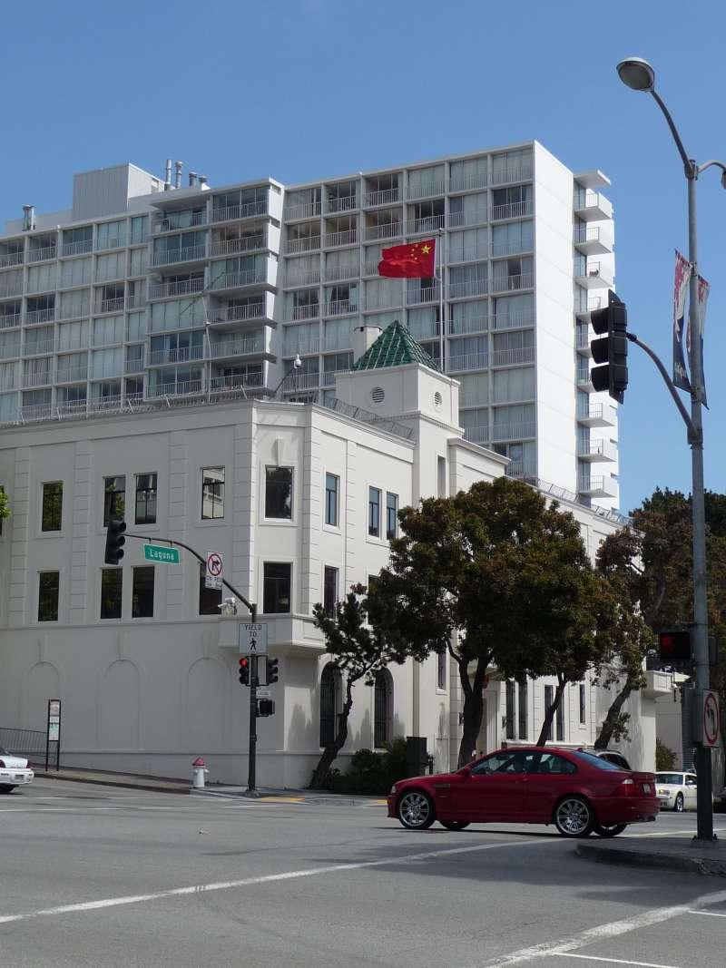中華人民共和國駐舊金山總領事館(維基百科公有領域)