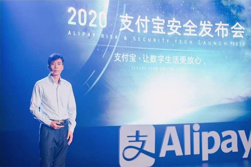 螞蟻集團將在香港與上海兩地上市,這家金融支付新創致力轉型為科技業領軍者。(取自螞蟻集團官網)