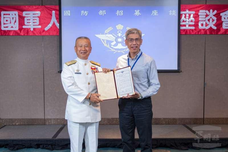 20200724-國防部已陸續和國內130所大學結盟,簽定「國防學士班」。(取自軍聞社)