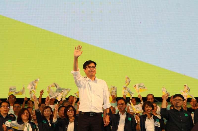 20200725-民進黨高雄市長候選人陳其邁陣營25日在高雄展覽館舉辦「緊衝連線挺其邁造勢大會」。(黃信維攝)