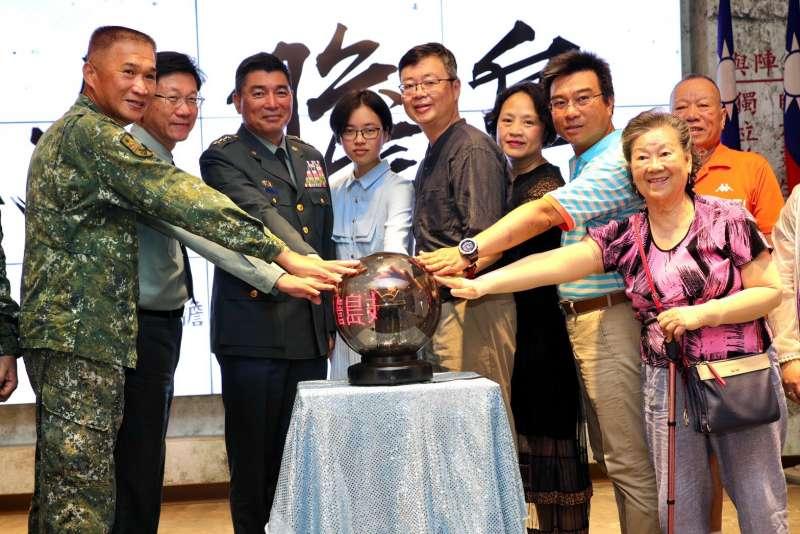 20200725-大膽島數位生明廳隊史館啟用。(陸軍司令部提供)