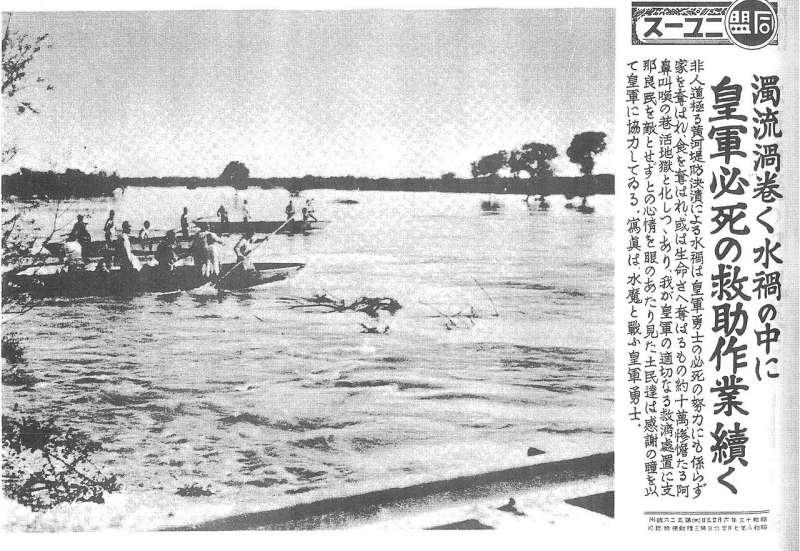 日本報紙上對日軍宣傳照(圖/維基百科)