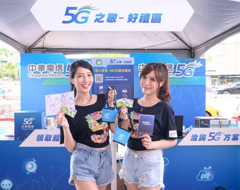 中華電信「5G之境」體驗車自即日起至8月16日止,於台北、台中及高雄巡迴展演,參加體驗還有機會抽中最新5G手機、VR等價值超過萬元的加碼好禮。(圖/中華電信提供)
