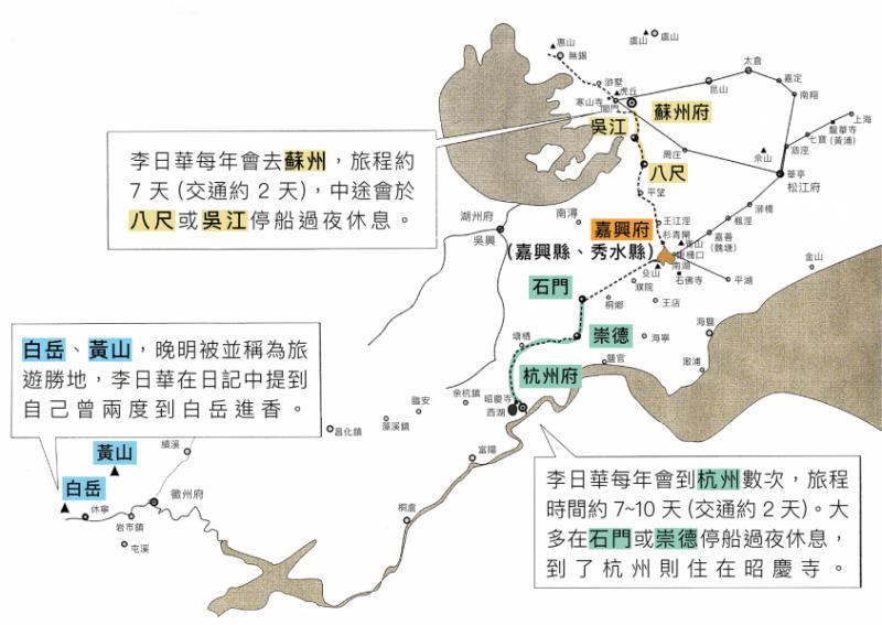 1晚明作家李日華的旅遊路線圖。(圖/研之有物)