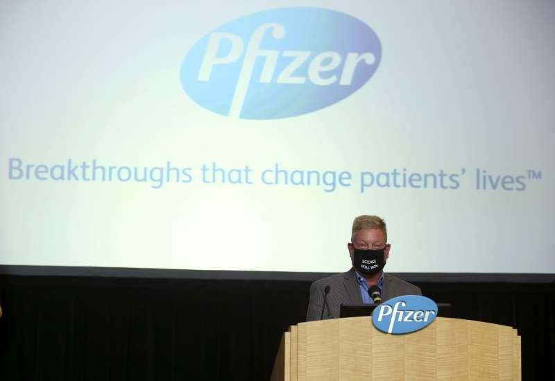 美國輝瑞藥廠(Pfizer)與德國BioNTech SE共同研發的疫苗也將進入第三階段試驗。(AP)