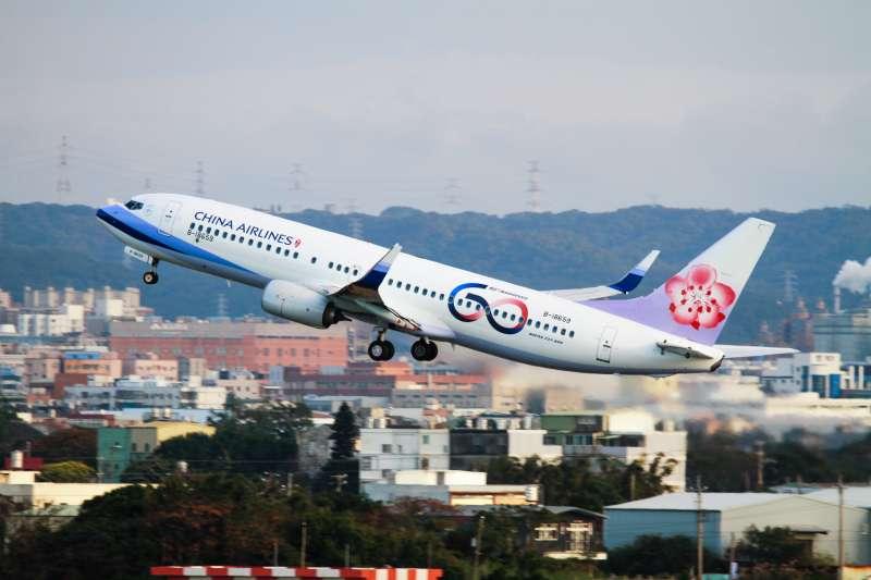 華航60周年限定 8/8及8/15一起微出國。(圖/中華航空提供)