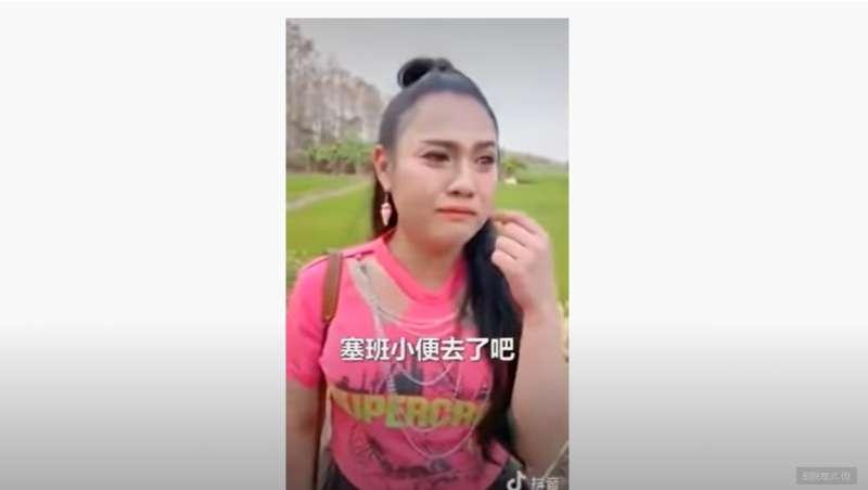 泰國搞笑影片找賽班在網路上爆紅。(圖/取自youtube)